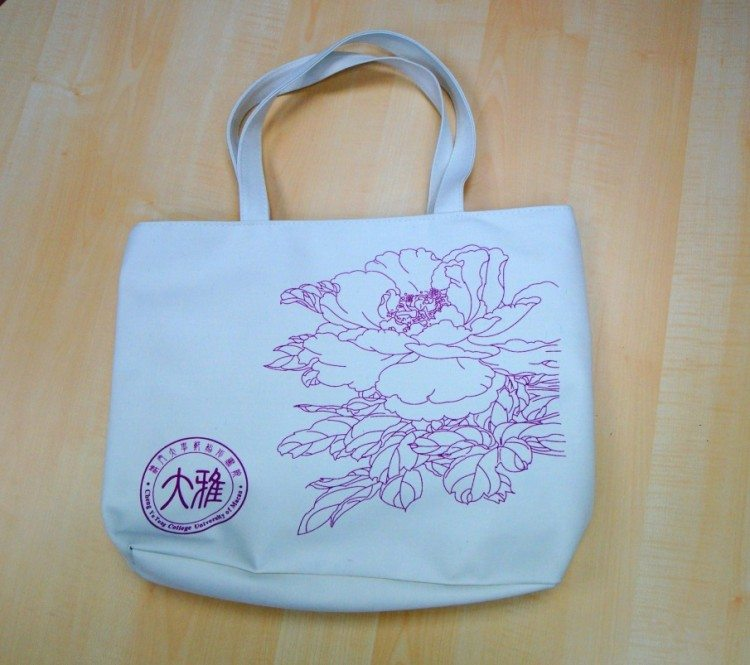 Environment-friendly bags promotion