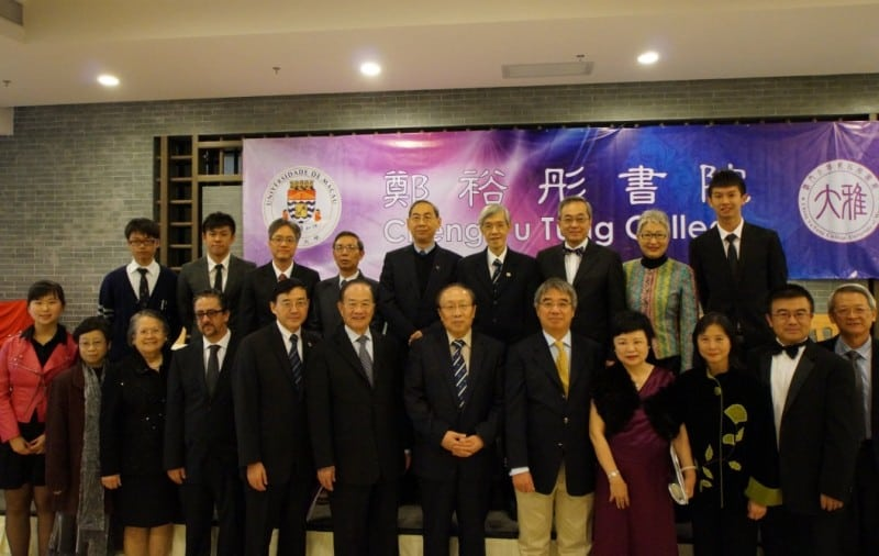 Second high table dinner of Cheng Yu Tung College 1