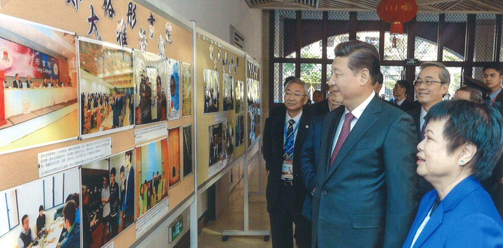 習近平訪問鄭裕彤書院 並與學生座談︰要以中華文化為榮