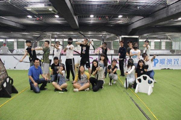Indoor Archery1