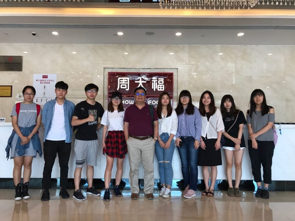 Report on the Cheng Yu Tung College Summer Internship in Chow Tai Fook Jewelry Company Limited