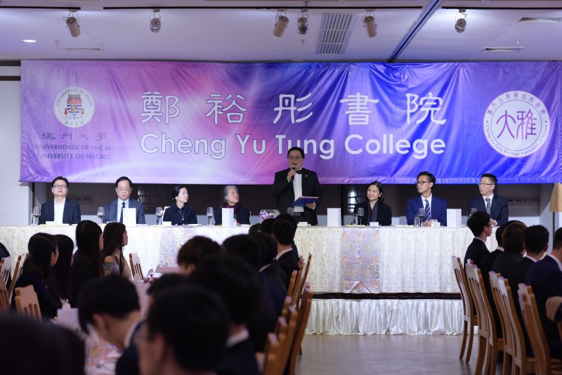 Cheng Yu Tung College Successfully Held the Second High Table Dinner of 2018/2019