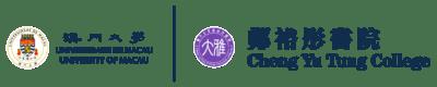 鄭裕彤書院 Cheng Yu Tung College Logo