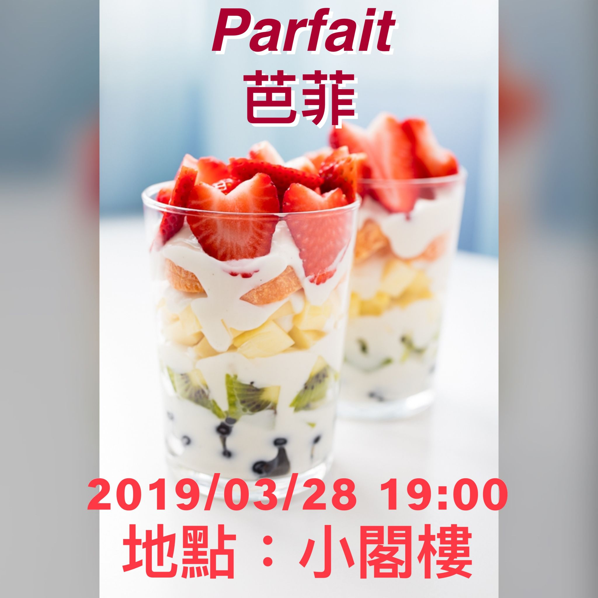 Floor Activity: Parfait