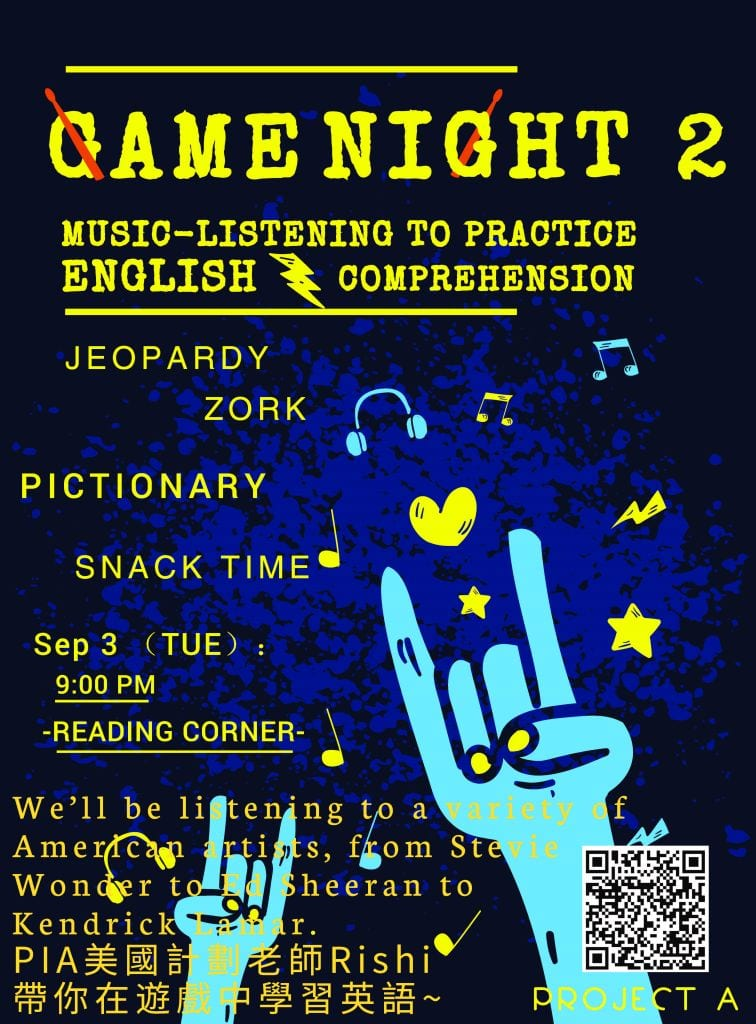 Project A- 從遊戲中學英文