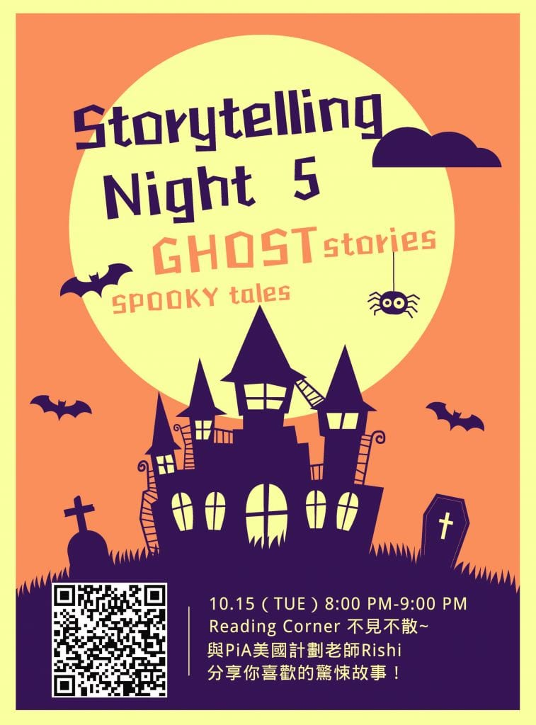 Project A-Storytelling Night 5