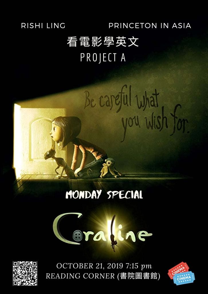 Project A - Movie watching and Learning English