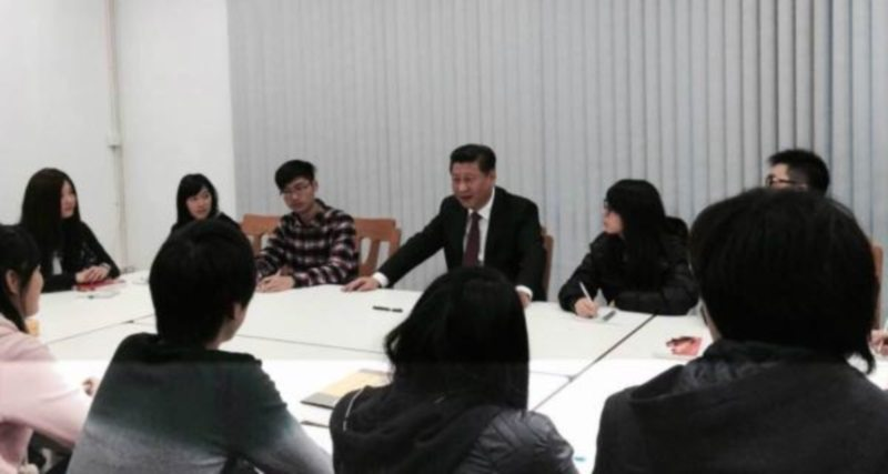 President Xi Jinping discussed traditional Chinese culture with students of Cheng Yu Tung College.