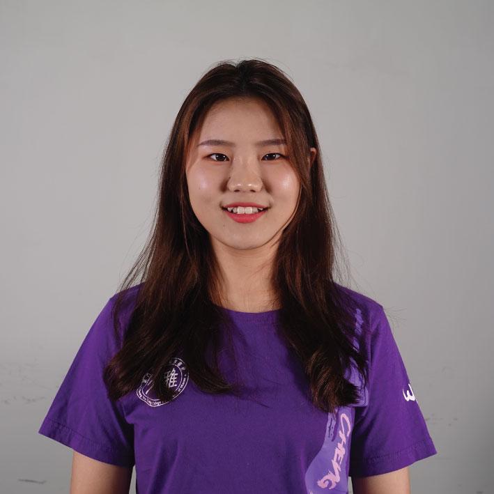 TIAN YUAN